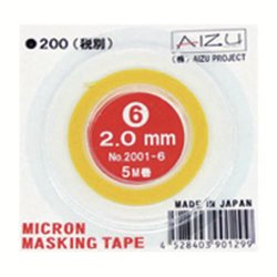 AIZU Micron Maskin Tape 2.0mm