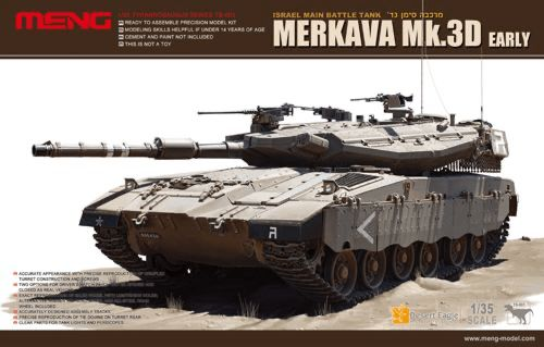 Meng 1/35 Merkava Mk.3D Early, Israel Main Battle Tank